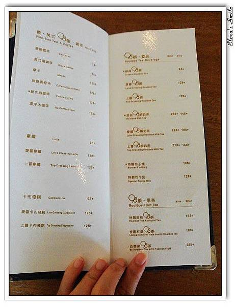 98 cafe (4)
