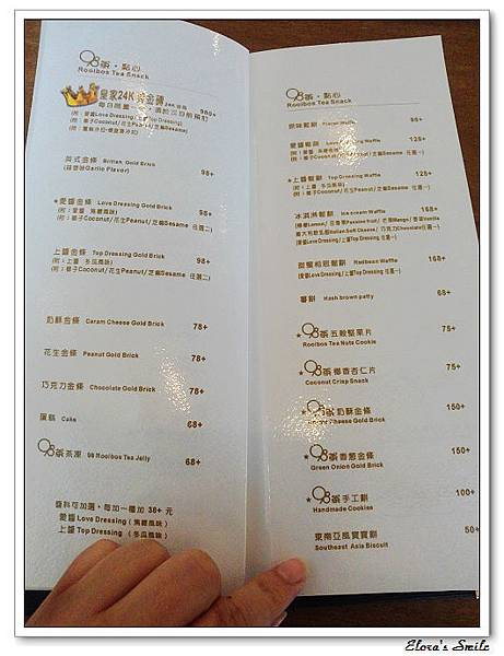 98 cafe (11)