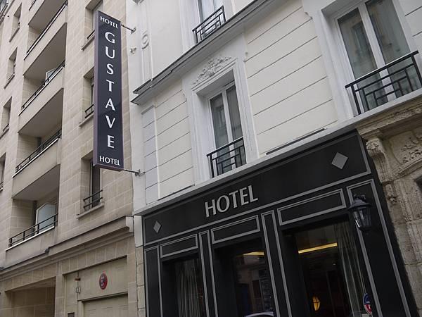 4.8 Hotel Gustave