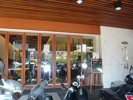 「咖啡胡同」- 輕食下午茶咖啡餐廳