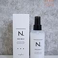 NAPLA-N.乳油木保濕乳.jpg