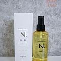 NAPLA-N.乳油木輕質油.jpg