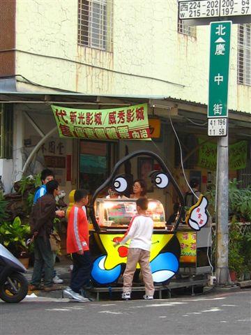 21.慶中街黃金薯.jpg
