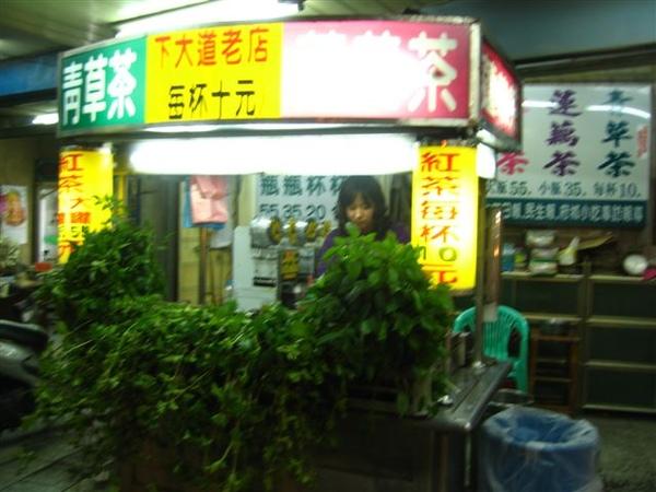 29.下大道青草茶.jpg