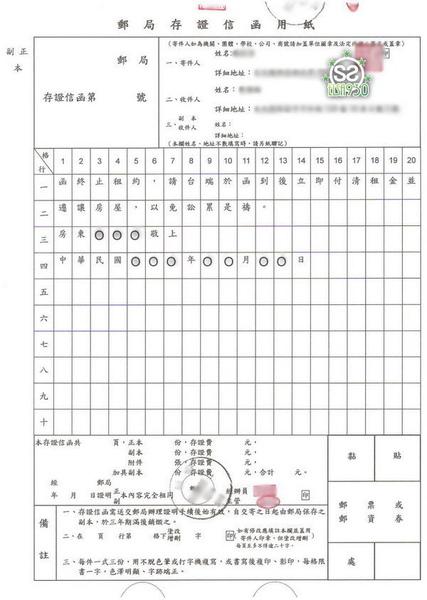1001211 (1).jpg