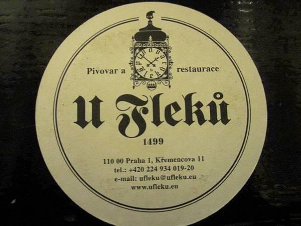 捷克最古老的啤酒館