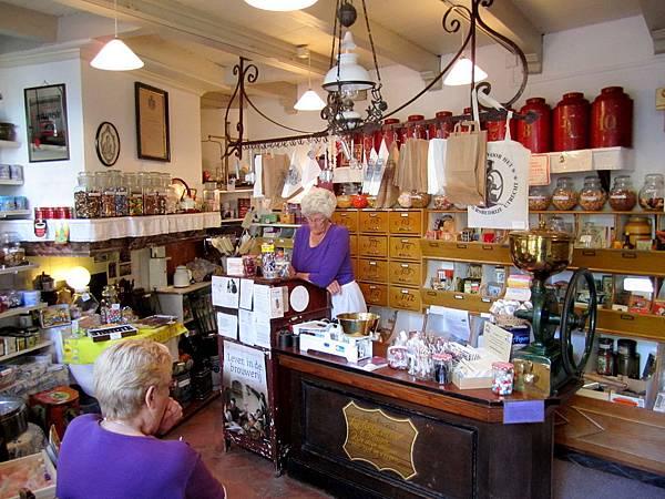 1873 老店, 很復古