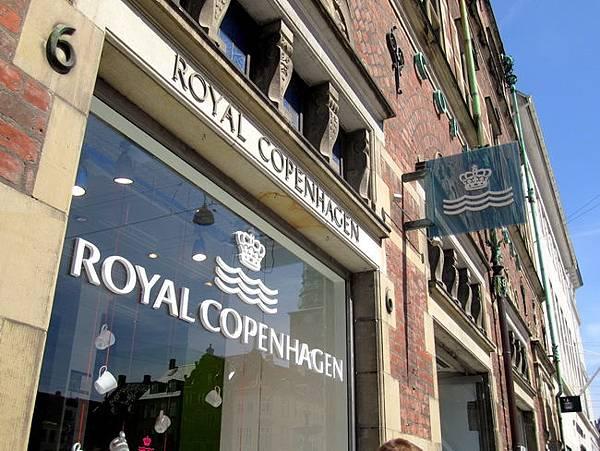 Royal Copenhagen 皇家哥本哈根
