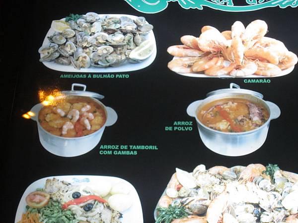 章魚粥: Arroz de Polvo