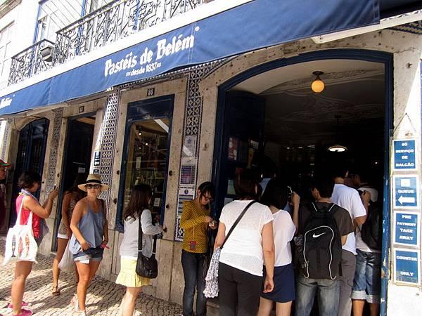 葡式蛋塔始祖: Pasteis de Belem 貝倫蛋塔店