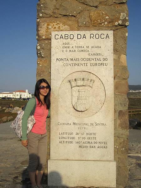 洛卡角 Cabo da Roca : 路止於此 海始於斯