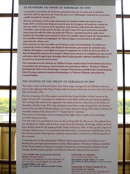 28 June 1919 凡爾賽條約在鏡廳簽訂