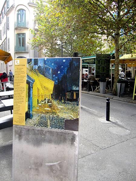 梵谷畫作 - 星空下的咖啡館 - 本尊就在這裡!!