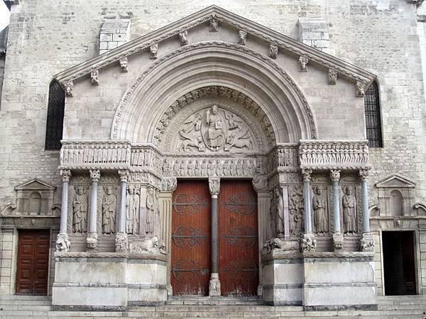 Eglise Saint-Trophine