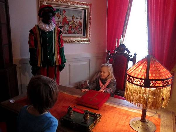 Sinterklaas Office