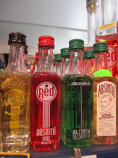 梵谷愛喝的 Absinth
