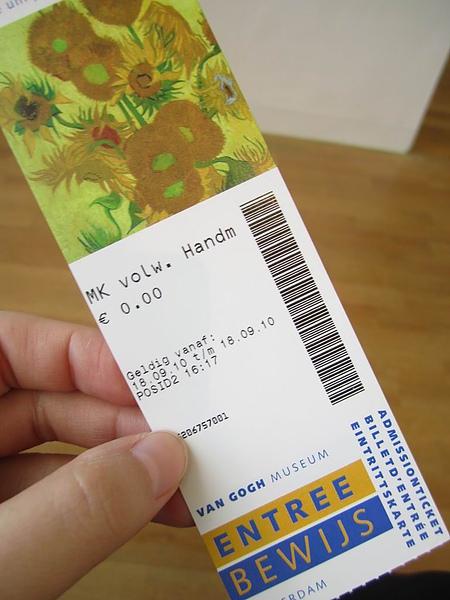 梵谷博物館 (Van Gogh Museum) 門票