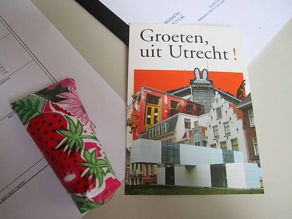 Iona's sweet gift ~