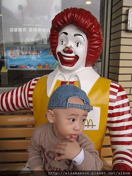 麥當勞叔叔你好.JPG