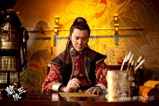 蘭陵王 (20).jpg