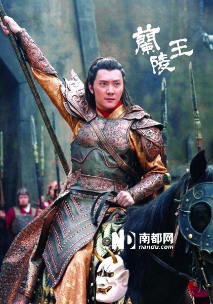 蘭陵王 (26).jpg