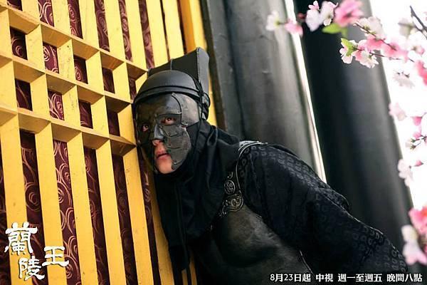 蘭陵王 (59).jpg