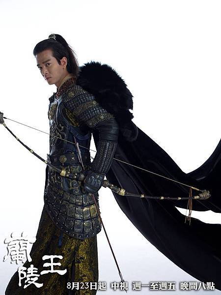 蘭陵王 (65).jpg
