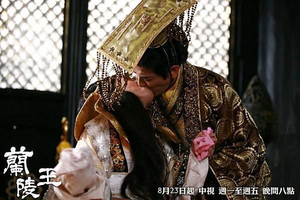蘭陵王 (69).jpg