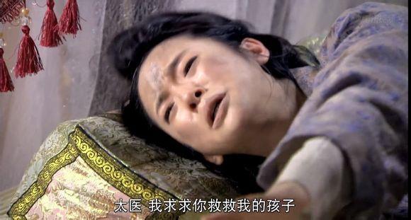 蘭陵王 (82).jpg