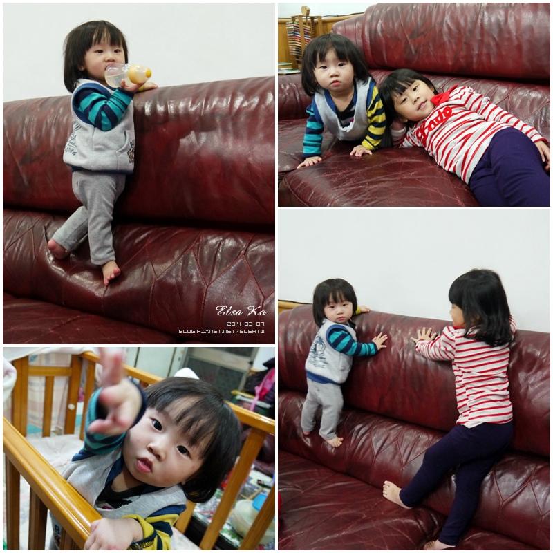 20140307彤與桃