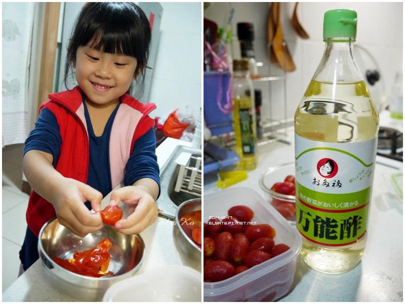20141217冰釀醋梅小番茄04