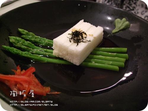 蘆筍山藥沙拉