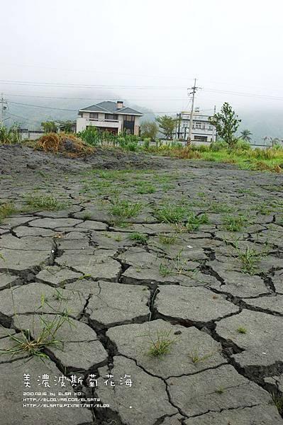地裂山河.JPG