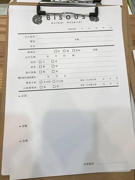 64F8CB11-FE4F-4A1C-AA6C-6AA0CA1EAF46.JPG