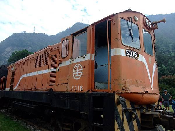 DSCF1293.JPG