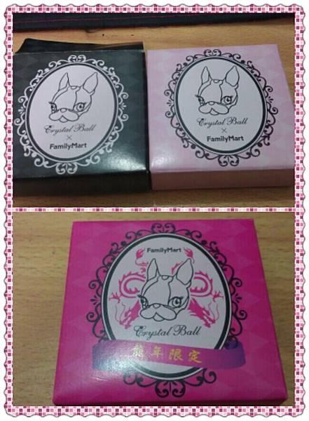 外盒分為黑與粉紅 、下圖是龍年限定的外盒