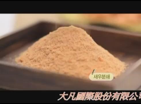 TOKEBI 多可必魔力料理棒使用示範_蝦米調味粉_大凡