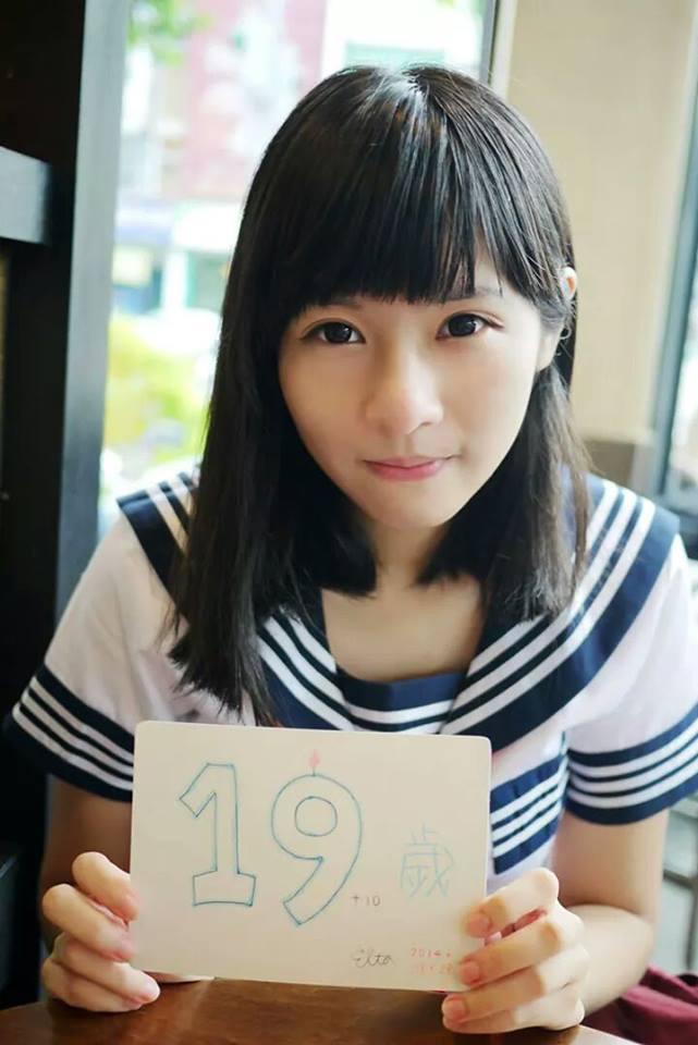 19+10歲