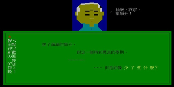 醫田1.JPG