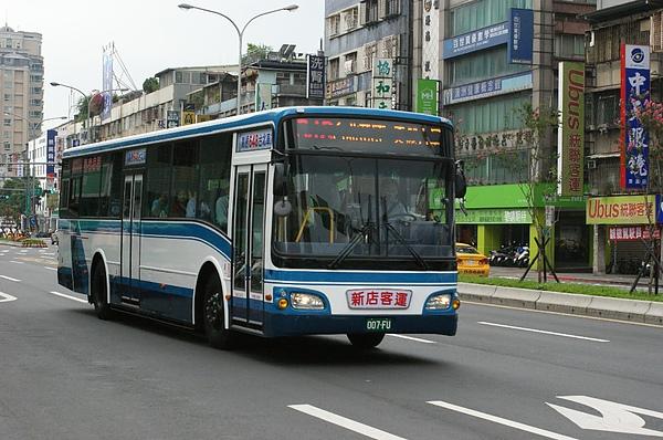 新店客運的648新車是新店客運現在最新的公車 感謝台北提供