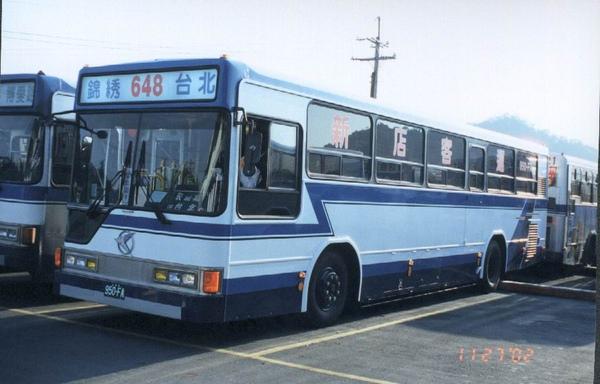 好舊好舊的648