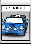 MINI  COOPER-X.png