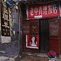 專業理髮店