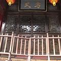 少林寺大頭-方丈