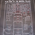 故宮平面圖
