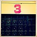 3號停車庫