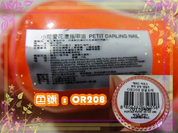 ETUDE HOUSE橘色_4.JPG