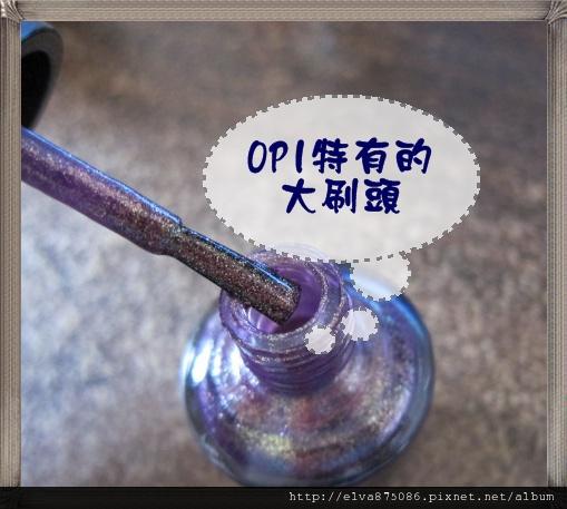 OPI U03_28.jpg