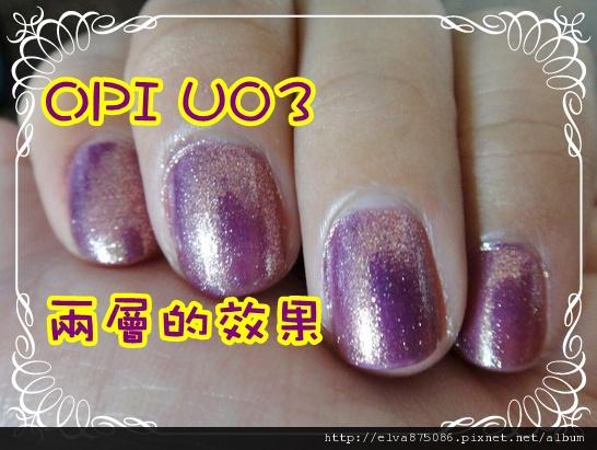 OPI U03_14.JPG