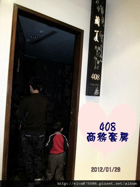 照片 360.jpg